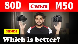 Canon 80D vs Nikon D7200 - Videography Camera Comparison Vlog - DoingOK