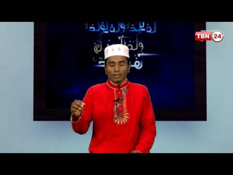 Islamic Song   Korunar Adhar Tumi Doyar Sagor Mp3