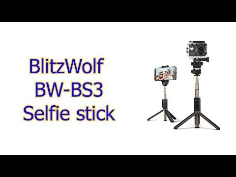 BlitzWolf BW-BS3 (селфипалка-монопод)