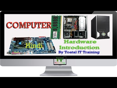 Computer Hardware in Hindi By Total IT Training