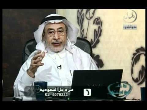 د. ميسرة طاهر المعلم بين المهنة والرسالة 6