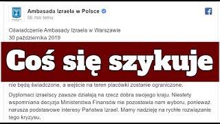 Zaczyna się – Ambasada Izraela w Warszawie zamknięta Suwerenny PL