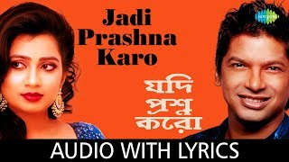 Jadi Prashna Karo with lyrics | Shaan and Shreya Ghoshal