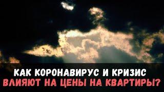 Ростов на дону рыбацкий рынок недвижимости