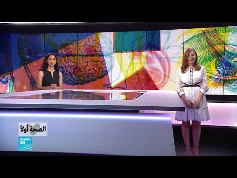 العرب اليوم - دراسة فرنسية حديثة تكشف عن دواء جديد لعلاج فيروس السيدا