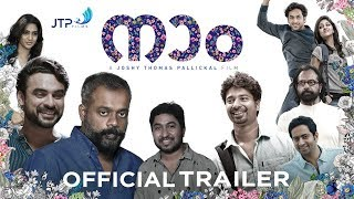 NAAM Malayalam Movie Official Trailer 4K