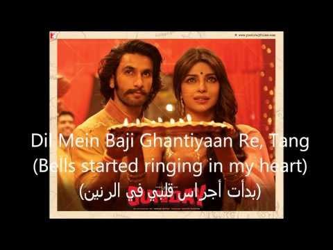 Tune Maari Entriyaan- Full Song Lyrics (English Subtitles+مترجمة للعربية) HD