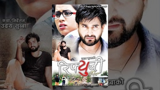 New Nepali Full Movie 2016 - Refugee Ft. Jeevan Luitel, Rista Basnet, Surbir Pandit