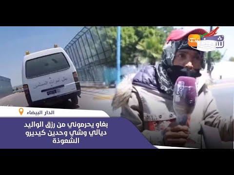 العرب اليوم - شاهد: ابنة حفار قبور تروي تفاصيل معاناتها زمن