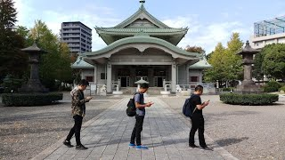 Great Kanto Earthquake Memorial Museum, Tokyo