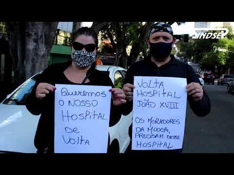 Trabalhadores e população protestam contra a ameaça de fechamento do Hospital Municipal João XXIII, na Mooca