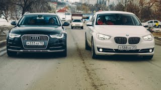 ПОСПОРИЛИ владельцы BMW и AUDI! ОФФРОАД на AUDI A6 ALLROAD против BMW 5 GT!