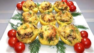 Картофельные «лодочки», фаршированные курицей и грибами, запеченные в духовке. Вкусный рецепт!