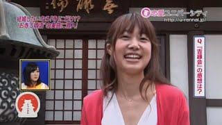 """ジャパカル#37 結婚したいなら「寺」に行け!?""""お寺で婚活""""の実態に潜入! シンデレラ恋活 - YouTube"""