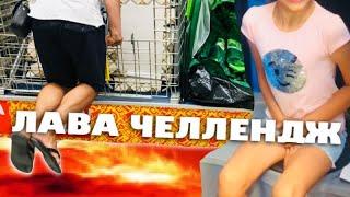 ФЛОР ИЗ ЛАВА и ПРЯТКИ  / КТО спрятался в туалете? / НОВЫЙ ВЕСЕЛЫЙ ЧЕЛЛЕНДЖ НАША МАША