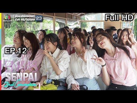 BNK48 SENPAI 2nd Generation (รายการเก่า) | EP. 12 | 15 ธ.ค. 61 Full HD