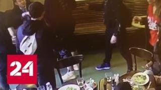 Появилось видео драки Кокорина и Мамаева с чиновниками Минпромторга - Россия 24