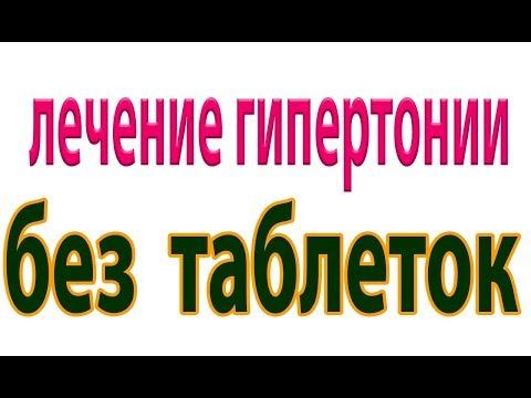 Инвалидность в украине при гипертонии
