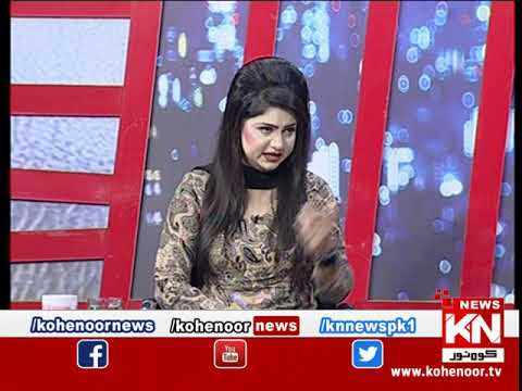 Kohenoor@9 17 March 2020 | Kohenoor News Pakistan