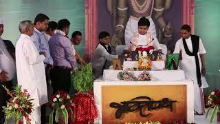 Shri Vaaman Avtar | Day 3, Part 1 | Bhagwat Katha by Indresh Ji Upadhyay in New Delhi