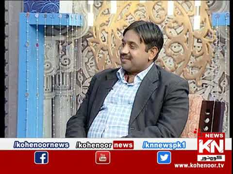 Good Morning 02 March 2020 | Kohenoor News Pakistan