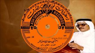 تحميل اغاني مجانا طلال مداح / احبك لو تكون حاضر / اسطوانة