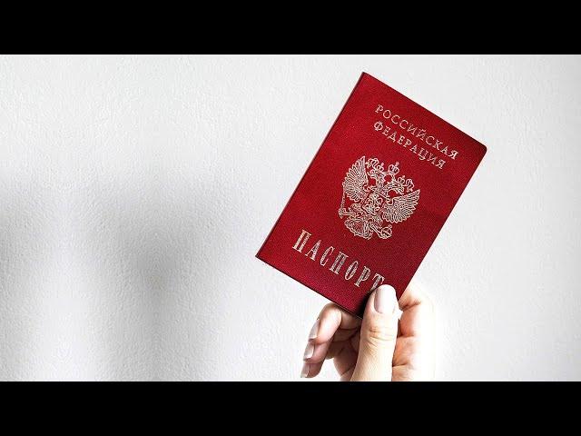 Паспорт в торжественной обстановке