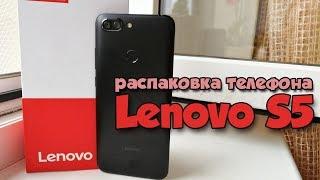 Lenovo все еще жива?! Распаковка LENOVO S5 (Lenovo K520)