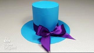 Как сделать Шляпу 🎩 из бумаги своими руками. Оригами шляпка из бумаги
