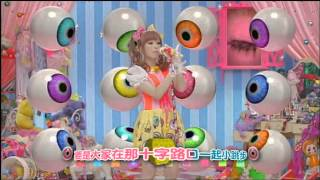 Gambar cover 卡莉怪妞 -- PON PON PON (華納official中字完整版MV)