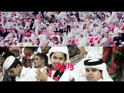 العرب اليوم - الانتهاء من فرش الأرضية العشبية لملعب نهائي كأس العالم