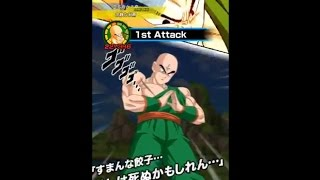 Dragon Ball Z Dokkan Battle TEQ SSR Tien Super Attack Preview
