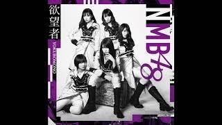 NMB48 Yojijukugo Girls (四字熟語ガールズ) Instrumental