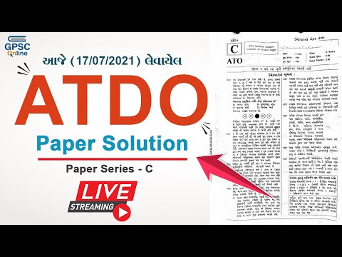 ATDO Paper Solution | 17 July, 2021 | Paper Series - C