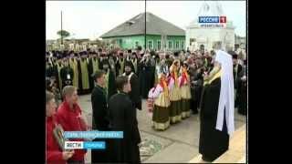В Суре отметили 25-летие канонизации Иоанна Кронштадтского