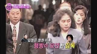 북한 고영희가 발탁한 김정일 마지막 부인은?_채널A_이만갑 121회