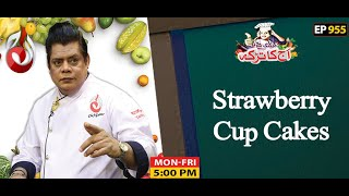 Strawberry Cup Cakes Recipe | Aaj Ka Tarka | Chef Gulzar I Episode 955