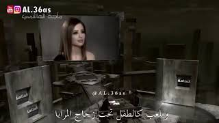 33e4e5014 تحميل MP4 MP3 لجسمك عطر خطير النوايا ،الشاعر كاظم.. L4YBqyr_hvg