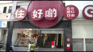 Video : China : A guide to Hong Kong 香港