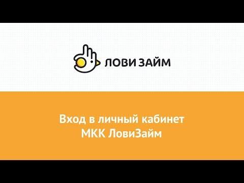 моментальные онлайн займы на киви кошелек