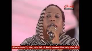 تحميل اغاني سمية حسن - جيت عشانك MP3