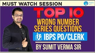 IBPS PO/CLERK |  Top 10 Wrong Number Series Questions for IBPS PO/ Clerk | Sumit Sir | 12 Noon