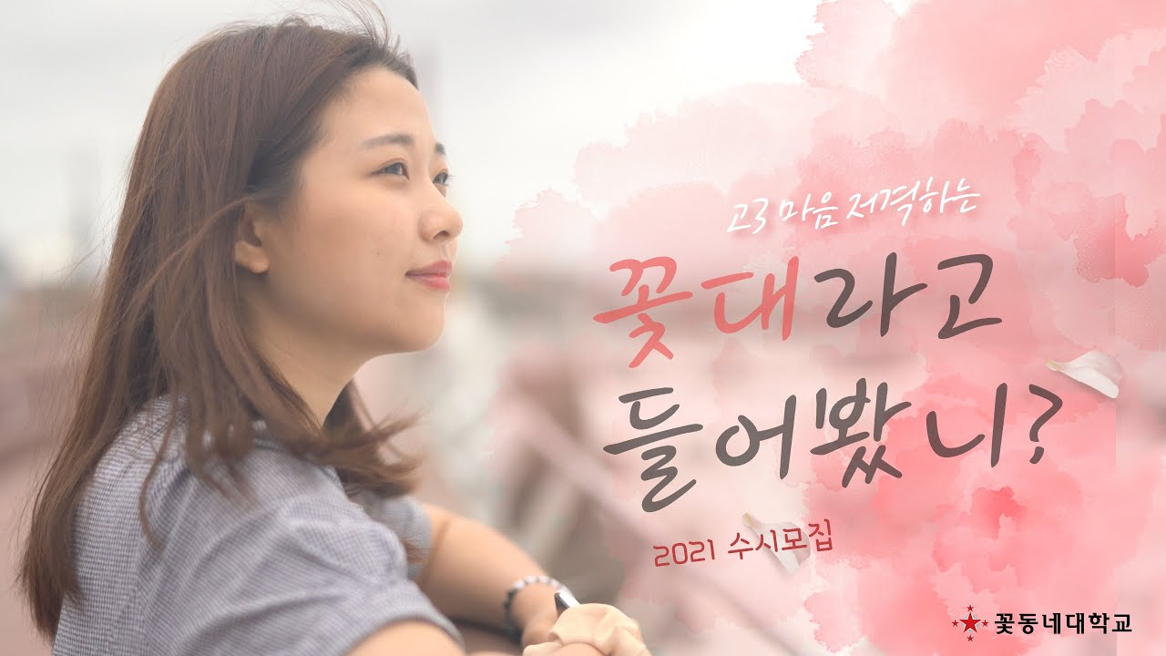 홍보 동영상 샘플이미지