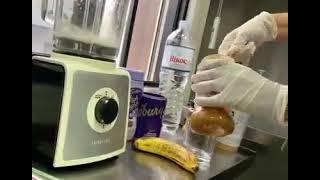 Ρόφημα πρωτεΐνης Δατικής με μπανάνα