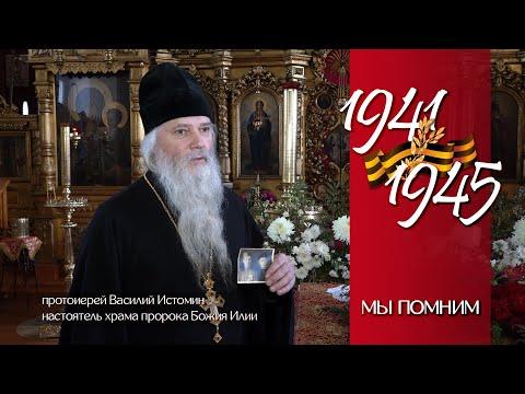 Мы помним. К 75-летию Великой Победы #3