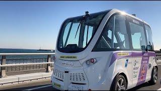 令和2年度 江の島における自動運転実証ムービー