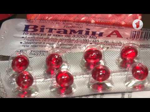 Купить в аптеке москвы женский возбудитель