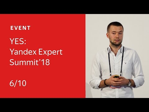 Yandex.Audience: Key benefits and opportunities