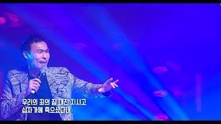 [CBS Joy] 천국에서 만납시다 - 구자억