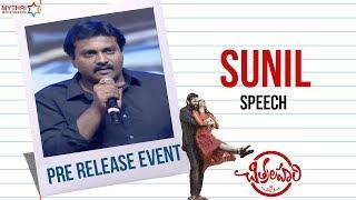 Sunil SUPERB Speech | Chitralahari Pre Release Event | Sai Tej | Kalyani Priyadarshan | Nivetha